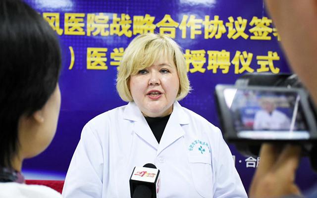 伊琳娜·波波娃受聘成为我院首位涉外门诊主任