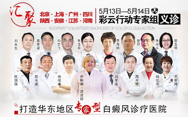 """""""彩云行动""""专家组义诊,治疗方案更精细,亲诊把脉患者健康"""
